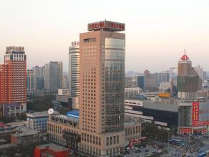 河北世紀大飯店 (Hebei Century Hotel)