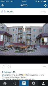 Hotel Ark MS, Hotely  Taraz - big - 42