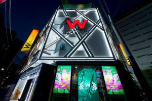 Hotel W-Bagus (Adult Only)