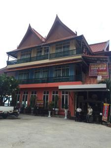 River View Mae Kong Mukdahan
