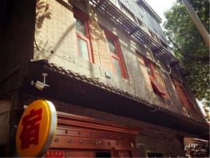 You Yuan Inn