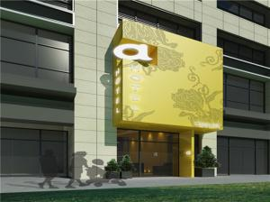 Guagnzhou A hotel Service Apartment