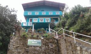 Cool Mount Guest, Homestays  Nuwara Eliya - big - 1