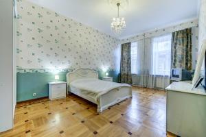 Apartament Ulyany Gromovoy