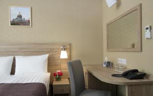 Nevsky Hotel Grand Energy, Hotels  Saint Petersburg - big - 40