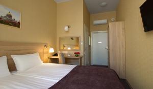 Nevsky Hotel Grand Energy, Hotels  Saint Petersburg - big - 17