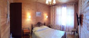 Мини-гостиница Затерянный мир - фото 6