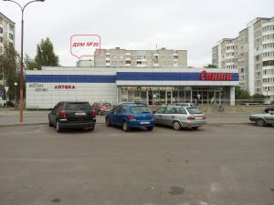 Апартаменты на Орловской 35 - фото 16