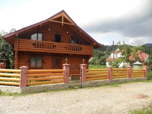 Гостевой дом Садыба Центурия, Верховина