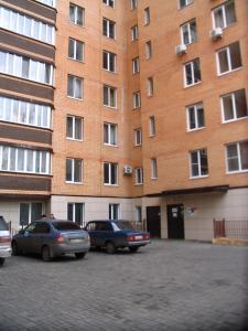 (Apartment on Radisheva)