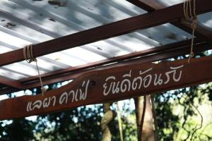 Chestnut Hill Eco Resort, Hotely  Hat Yai - big - 80