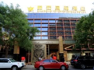 Beijing Yuehong International Hotel