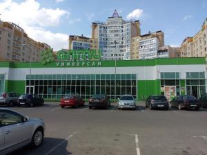 Апартаменты на Орловской 35 - фото 17