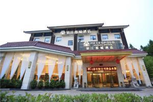 Wuyishan Yin Xiang Resort