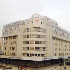 Chui Lian Hotel