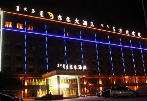 Dongtai Grand Hotel Ordos