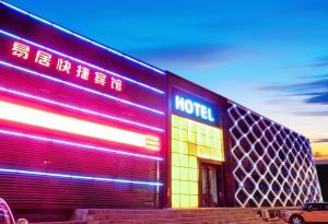 Yiju Express Hotel