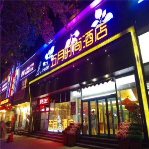 May Fashion Hotel Zhengzhou