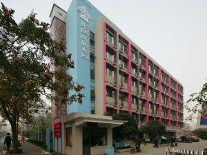 Xianwu Business Hotel Hangzhou Huanglong Wantang