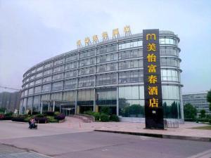 Meiyi Fuchun Hotel