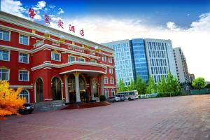 Jiaodong Hotel Beijing Capital Airport Branch