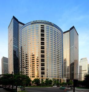 Binfen Wuzhou Shangpin Hotel