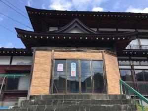 Shinsetsu Ryokan