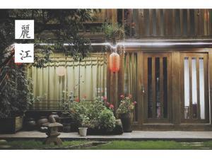 Lijiang Shuhe Qingtao Inn, Affittacamere  Lijiang - big - 59