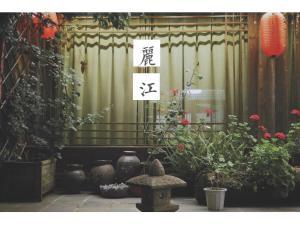 Lijiang Shuhe Qingtao Inn, Affittacamere  Lijiang - big - 55