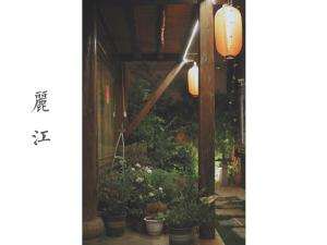 Lijiang Shuhe Qingtao Inn, Affittacamere  Lijiang - big - 54