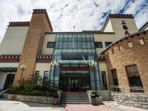 锦江之星拉萨布达拉宫酒店 (Jingjiang Inn Lhasa Potala Palace)
