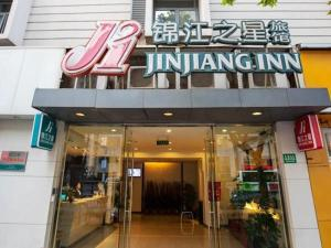 Jinjiang Inn Shanghai Lu Jiabang Road, Hotels  Shanghai - big - 32
