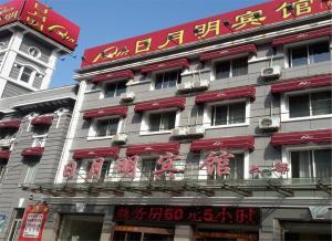 RYM Hotel Songyun Road Youhao Plaza, Отели  Далянь - big - 26