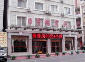 RYM Hotel Songyun Road Youhao Plaza, Отели  Далянь - big - 30