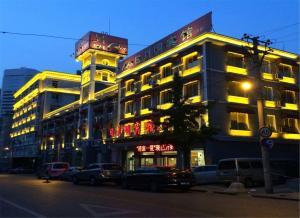 RYM Hotel Songyun Road Youhao Plaza, Отели  Далянь - big - 29
