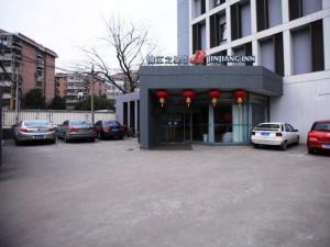 Jingjiang Inn Nanjing Qingliangmen