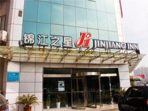 Jinjiang Inn Xi'an Exhibition Centre Zhangba East Road