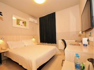 Jinjiang Inn Xuchang Hubin Road, Hotels  Xuchang - big - 36