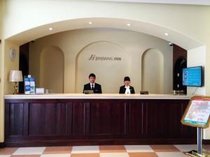 Jinjiang Inn Shanghai International Tourist Resort Xiuyan Road Subway Station