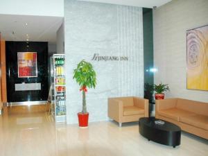 Jinjiang Inn Nantong Gongnong Road, Отели  Наньтун - big - 41