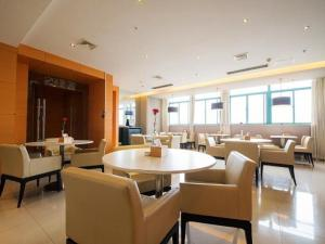 Jinjiang Inn Nantong Gongnong Road, Отели  Наньтун - big - 40