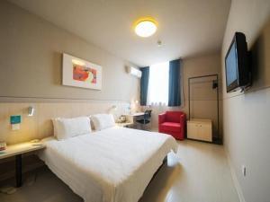 Jinjiang Inn Nantong Gongnong Road, Отели  Наньтун - big - 36