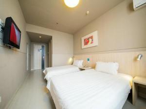 Jinjiang Inn Nantong Gongnong Road, Отели  Наньтун - big - 35