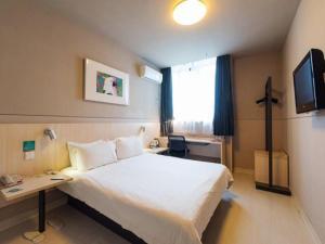 Jinjiang Inn Nantong Gongnong Road, Отели  Наньтун - big - 34