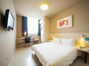 Jinjiang Inn Nantong Gongnong Road, Отели  Наньтун - big - 32