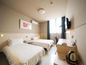 Jinjiang Inn Nantong Gongnong Road, Отели  Наньтун - big - 31
