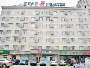 obrázek - Jinjiang Inn Changchun Qianjin Avenue