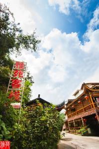 Yayuan Inn Zhangjiajie