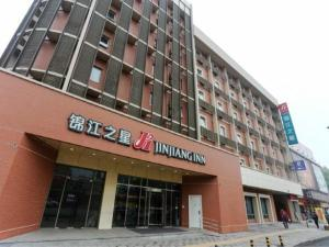 Jinjiang Inn Xinxiang Railway Station, Отели  Xinxiang - big - 24