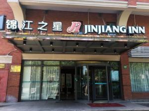 Jingjiang Inn Shanghai Maglev Station, Hotels  Shanghai - big - 41